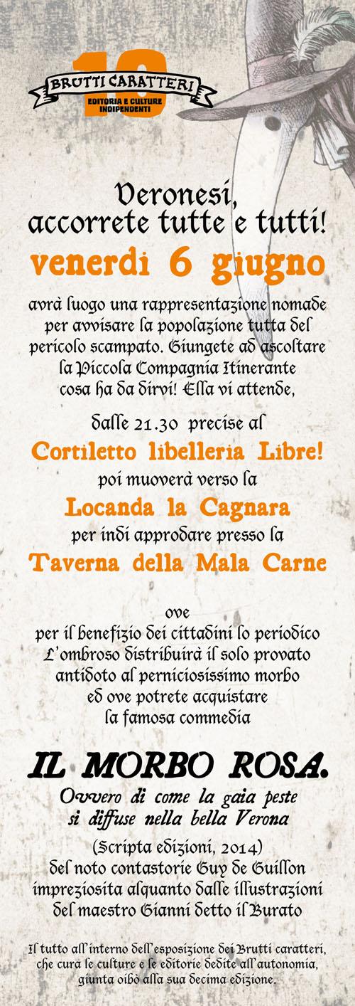locandina BC10 morbo rosa_small