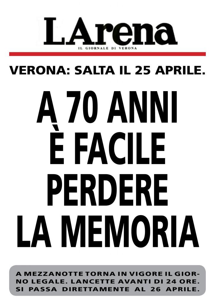 l_arena41